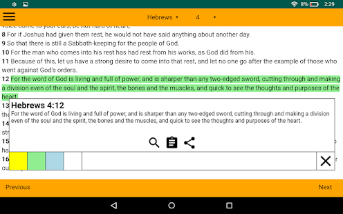 Screenshot of Heb12