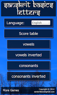 Screenshot of SanskritBasicsLetters