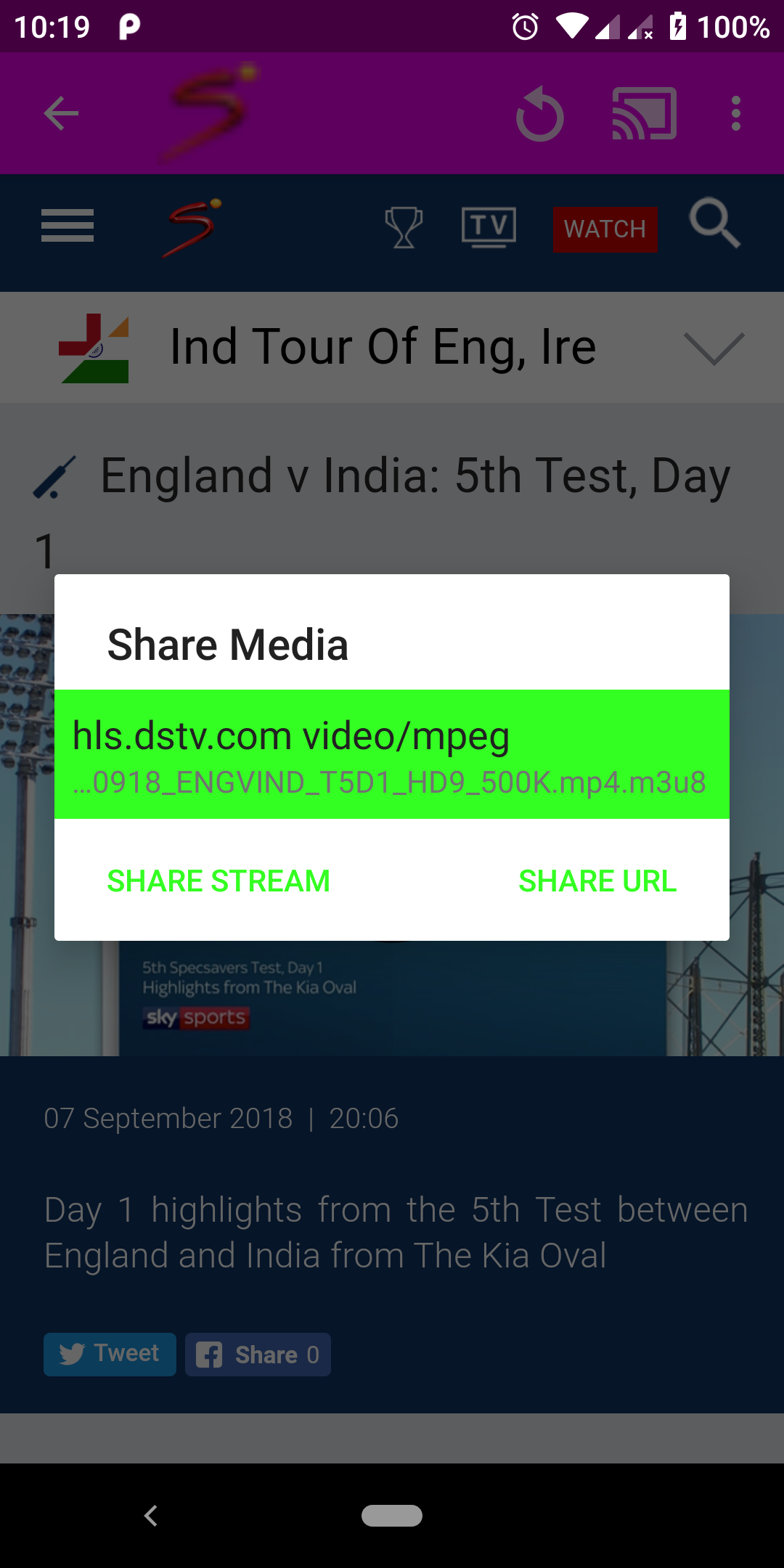 Screenshot of Web Media Share